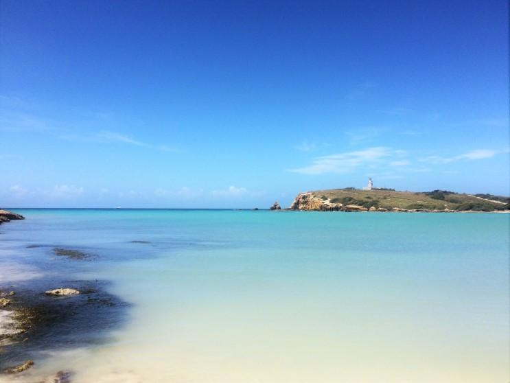 Phare du Cabo Rojo